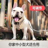 柴犬牽引繩 日式迪狗背心式中型小型犬胸背帶拴遛狗神器用品可愛 【快速出貨】