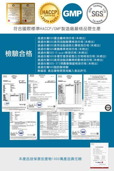 皇冠特級 MCT OIL純中鏈油(500ml)