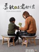 布藝凳子時尚創意換鞋凳小凳子家用板凳客廳簡約矮凳實木沙發凳 魔方數碼館igo