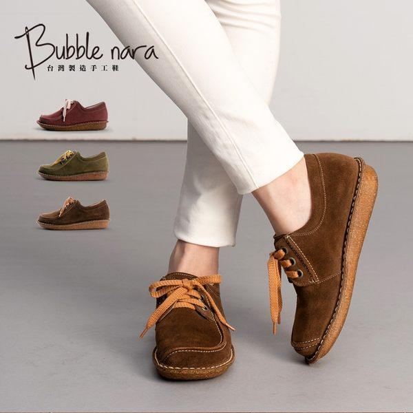 3M專利防潑水 愛最大微笑厚底鞋。Bubble Nara波波娜拉。100%零死角防磨腳 MAA14246