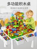 積木桌子寶寶多功能兒童拼裝益智力玩具動腦大顆粒【古怪舍】