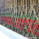 伸縮竹柵欄竹子圍欄戶外竹籬笆庭院隔斷花園...