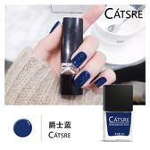 指甲油catsre藍色指甲油可剝持久無毒無味撕拉煙灰藍指甲油藍色系列10mlWY【萬聖節全館大搶購】