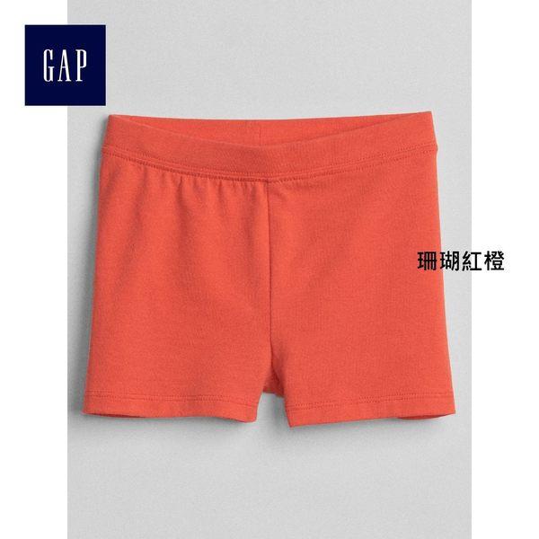 Gap女嬰幼童 簡約風格柔軟舒適休閒短褲 259454-珊瑚紅橙
