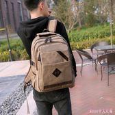 後背包 雙肩包男韓版潮流青年男士帆布背包休閒包旅行包新款中書包LB7264【Rose中大尺碼】
