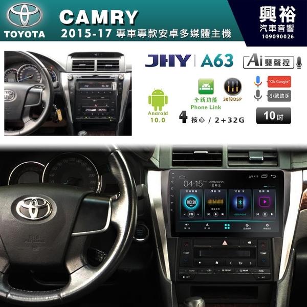 【JHY】2015~2017年TOYOTA CAMRY 專用10吋螢幕A63系列安卓主機*雙聲控+藍芽+導航+安卓