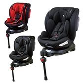 【贈maxi汽車座椅保護墊】德國 Osann Oreo360 i-Size 0~12歲 360度旋轉多功能汽車座椅/安全座椅(3色可選)