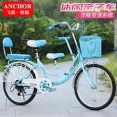 鐵錨親子自行車成人女式母子車輕便通勤接小孩變速單車