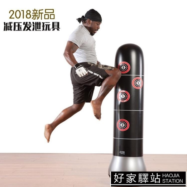 健身成人兒童拳擊不倒翁充氣沙袋加厚玩具充氣拳擊柱發泄健身器材