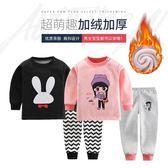 兒童保暖內衣套裝加絨加厚男童裝女童衛生衣衛生褲中小童寶寶冬季睡衣 童趣潮品