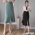 純色包臀半身裙女新款春夏韓版時尚顯瘦高腰中長款開叉一步裙 時尚芭莎