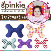 多功能蝴蝶枕 / 嬰幼兒枕 - 40cmx33cm (多款可選) - Spinkie 新加坡
