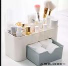 超強梳妝收納盒 多功能收納盒 塑料桌面化妝品收納盒 帶小抽屜儲物盒 【Mr.1688先生】