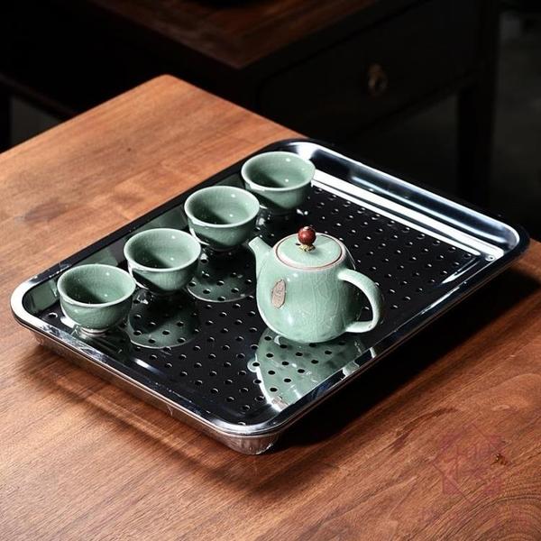 簡約家用功夫茶具茶盤不銹鋼長方形茶托盤茶盤【櫻田川島】