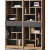 書櫃 書櫥 BT-110-22 歐都納原切橡色5.3尺書櫃【大眾家居舘】