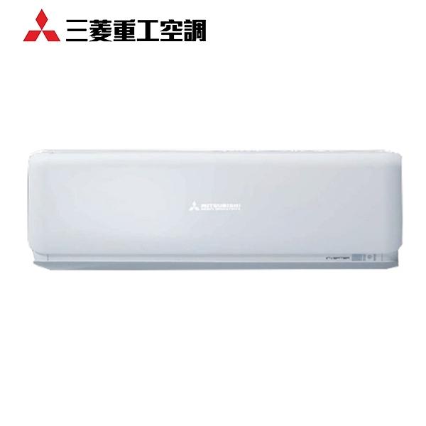 『MITSUBISH』三菱重工 1-1 變頻冷暖型分離式冷氣DXC60ZSXT-W/ DXK60ZSXT-W **含基本安裝**