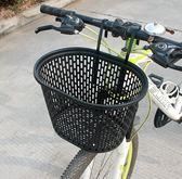 自行車筐前籃山地車前車筐自行車藍筐前掛單車菜籃子兒童掛筐掛籃igo   蜜拉貝爾