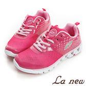【La new outlet】輕量慢跑鞋(女222621850)