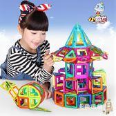 磁力片玩具磁力片積木兒童玩具磁鐵磁性1-2-3-6-8-10周歲男孩女孩益智xw