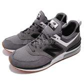 New Balance 慢跑鞋 574 NB 灰 黑 麂皮 經典元素 全新面貌 運動鞋 襪套式 男鞋【PUMP306】 MS574FBCD