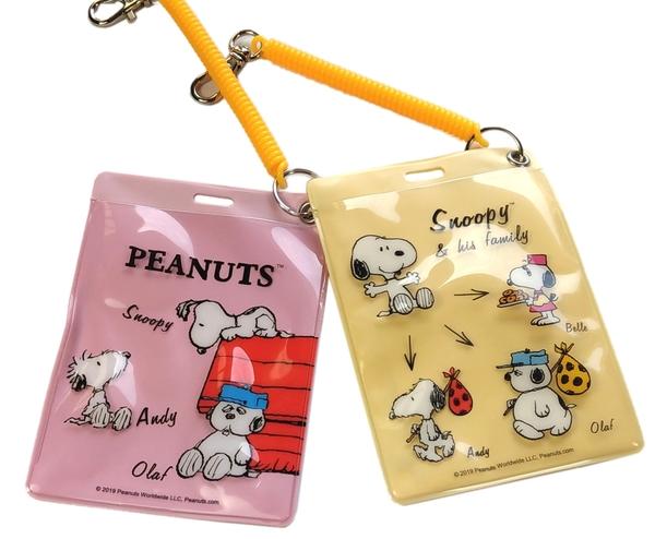 【卡漫城】 Snoopy PVC 伸縮 證件套 2入組 ㊣版 史努比 史奴比 悠遊卡套 證件票卡夾 卡片夾 彈簧扣環