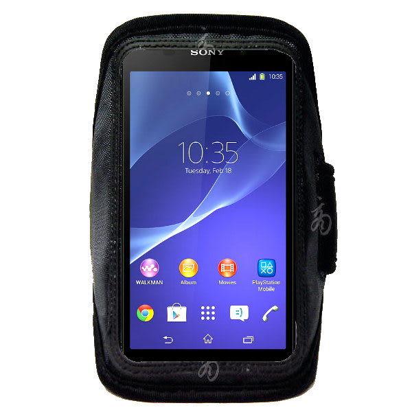 Sony Xperia T2 Ultra 運動臂套 運動臂帶 T2 Ultra D5303 手機 運動 手臂套 保護套