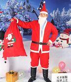 聖誕服 聖誕老人服裝成人聖誕節衣服男士金絲絨服飾聖誕老公公裝扮套裝女 雙12快速出貨八折下殺