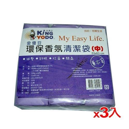 3件超值組金優豆環保香氛清潔垃圾袋 ( 中)【愛買】