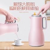 熱水壺 物生物家用保溫水壺玻璃內膽保溫壺暖壺保溫茶壺大容量熱水保溫瓶 夢藝家
