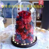 永生花禮盒玻璃罩玫瑰花小熊真花乾花保鮮花生日情人節禮物送女友【羅曼蒂克的愛情】