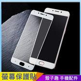 碳纖維軟邊螢幕貼 P9 P10 PLUS Mate9 Mate8 鋼化玻璃貼 滿版覆蓋 鋼化膜 手機螢幕貼 保護貼 保護膜