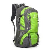 大容量雙肩包超輕戶外登山包防水男女旅遊背包運動旅行電腦包60L·樂享生活館