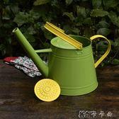 澆花壺出口家居熱銷雙色淋花活動噴頭澆水壺兩用款長嘴噴壺 卡卡西YYJ