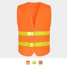 【晶輝團體制服】SS2272*透氣背心工程行,收費員,建築業,工地背心(印刷免費)