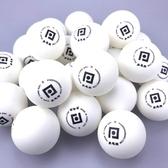 乒乓網S40 一星乒乓球 100只多球兵乓球