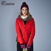 ADISI 女兩面穿連帽撥水羽絨外套AJ1621023 (S~2XL) / 城市綠洲專賣(撥水羽絨、保暖快乾、FP700+)