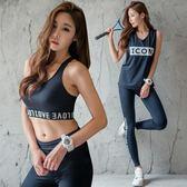 專業瑜伽服套裝顯瘦秋季健身服女運動跑步套裝健身房瑜珈【米蘭街頭】