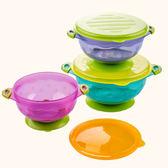 吸盤碗三件套輔食碗