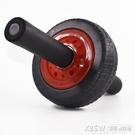 瑕疵健腹輪男士雙軸承腹肌運動健身器靜音不傷地板健身房專用CY『新佰數位屋』