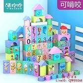 寶寶積木拼裝玩具益智男孩1-3歲實木木制女孩拼搭兒童早教動腦【齊心88】