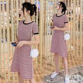 大碼A字洋裝夏裝新款條紋韓版綁帶包臀顯瘦短袖A字裙連身裙女 JY1205【潘小丫女鞋】