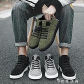 男鞋秋季潮鞋新款冬季鞋子休閒板鞋高筒鞋韓版潮流百搭帆布鞋 薔薇時尚