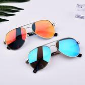 兒童太陽鏡男童眼鏡防紫外線舒適蛤蟆鏡學生女童寶寶個性墨鏡潮【米蘭街頭】