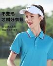夏天短袖工作服訂製polo衫企業公司員工衣團隊服裝印logo 卡卡西