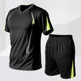 T恤男短袖夏季胖子跑步運動套裝加肥加大碼快干上衣戶外體恤【店慶滿月好康八折】