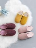 情侶棉拖鞋冬季室內地板軟底靜音家用毛拖鞋毛絨家居鞋女保暖 OO554【VIKI菈菈】