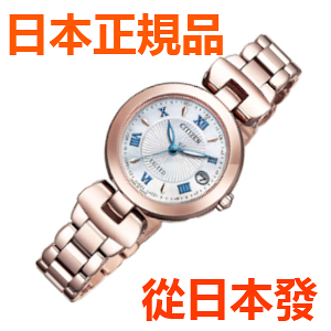 免運費 日本正規貨 公民 EXCEED TITANIA LINE HAPPY FLIGHT 太陽能無線電鐘 女士手錶 ES9424-57A