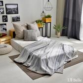 英國Abelia《夏卡爾》雙人毯 (200*230CM)-灰色
