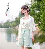漢服 漢服女日常改良古裝漢元素學生刺繡中國風短宋褲半臂吊帶清秋兔   琉璃美衣