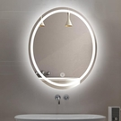 橢圓形圓鏡背光LED燈鏡圓形浴室鏡壁掛衛浴鏡智慧衛生間鏡子帶燈 快速出貨MKS